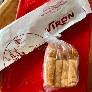 VIRON「バゲット レトロドール」「山型食パン」