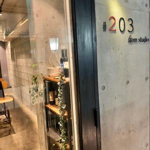 激辛麻婆豆腐が絶品!「farm studio #203(ニーマルサン)」@学芸大学