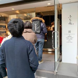 本日より高級食パン専門店「ふじ森」が、グランドオープン