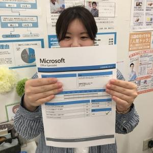 MOS合格者レポート!