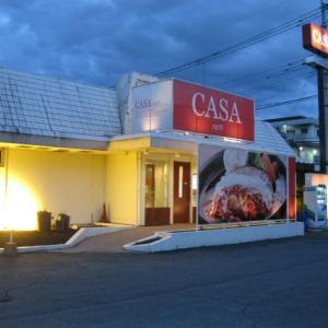 ファミレス「CASA」の現在地。