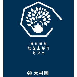 Nanamagari Cafe