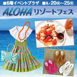 ALOHA Resort Fes