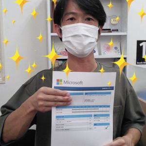 ☆彡MOS★合格体験記★