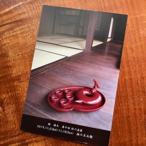 桜の庄兵衛で開催中:林 源太『秋の漆展』