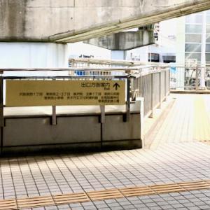 南茨木駅のスロープ