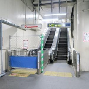 北大阪地震から1ヶ月:南茨木駅の東口階段が復旧!(追記あり)