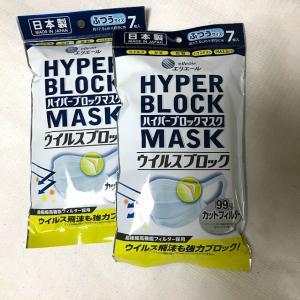 日本製 エリエールのハイパーブロックマスクは気持ちいい