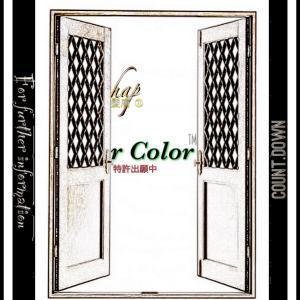 まもなく、Haircolorの新しい扉が開きます。