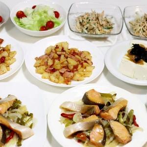 鮭と野菜のビネガーソテー