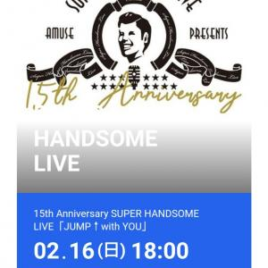 super handsome live 2020参戦\(^^)/
