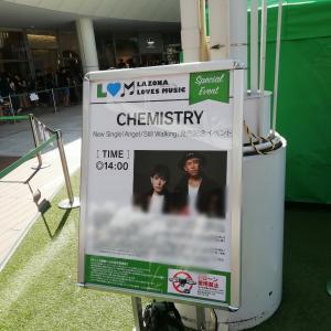 CHEMISTRY New Single 『Angel / Still Walking』発売記念イベント | ラゾーナ川崎 ルーファ広場 グランドステージ