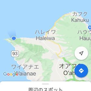 ハワイのパワースポット クカニロコ・バースストーン