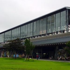 九州宮崎 日向市駅