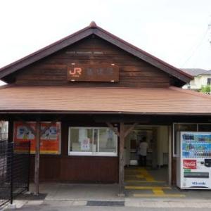 最古の現役駅舎?武豊線  亀崎駅