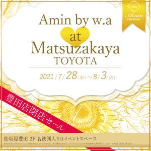 明日から松坂屋豊田店POP UP SHOP開催です!
