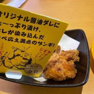 北海道の美味しい物とか~♪