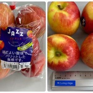 ニュージーランドのリンゴとか