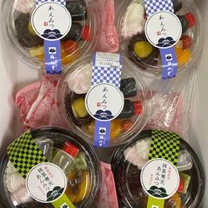 埼玉の美味しいお菓子