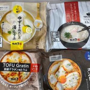やっぱり豆腐が好き♪