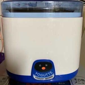 豆乳でヨーグルトを作ってみる(^_-)-☆