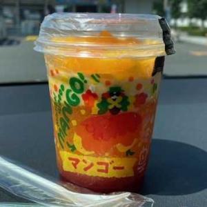 三太郎の日~フローズンを7円で食す♪