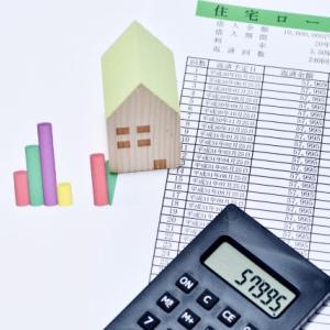 2020年7月群馬県内 住宅ローン金利情報