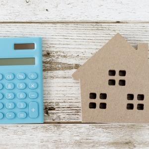 財形住宅融資(1)