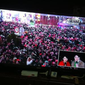 taipei台北キラキラ 新年明けましておめでとうございます!!