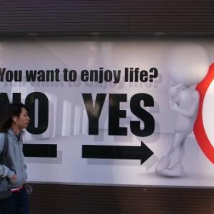 人生は選択の連続