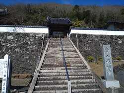 まいられえ岡山 吉井山・成福寺