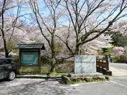 三原市の仏閣・神社巡り⑤御調八幡宮