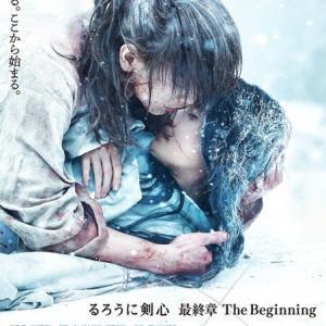 映画「るろうに剣心・最終章 The Beginning」
