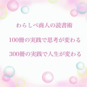 今日読んだ本(8\27)