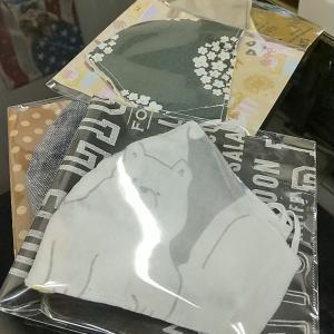 布製マスク、ゲット~(^O^)/!!
