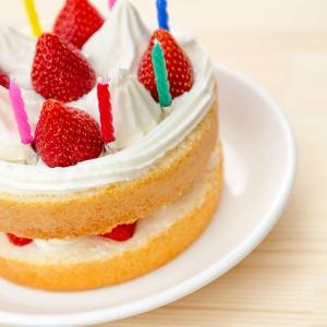 誕生日はケーキでしめ