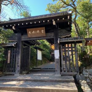 京都☆常寂光寺