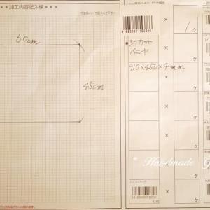 フォトスタイリングボードを作りました♪  vol.3
