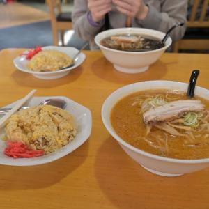 【苫小牧】ラーメンレストラン ニングル 双葉店