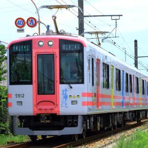 武庫川線の5500系を見てみる~その2