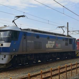 EF210+HD300