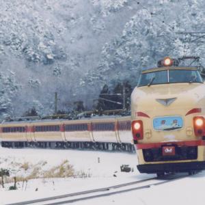 1992年の新疋田界隈にて~485系「雷鳥」