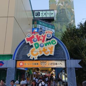 東京ドームなう・・CS最終ステージ開幕
