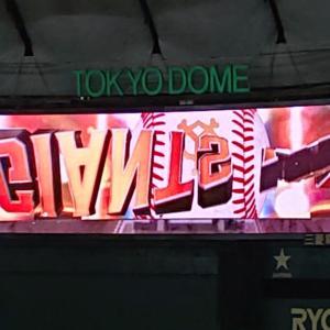 G     7-2     C @東京ドーム