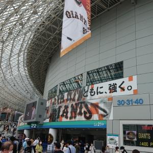 6月6日 巨人×日本ハム @東京ドーム