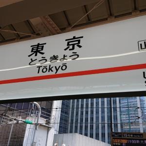 6月10日 オリックス×巨人 @京セラドーム大阪