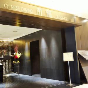 両親の金婚式のお祝いを大人数で!!! 札幌グランドホテル「チャイニーズダイニング黄鶴」さんでディナーコースを!!!