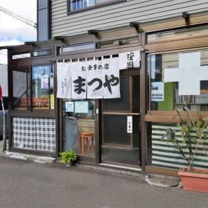早速再訪!!! 西岡「お食事の店 まつや」さんでカツ丼!!!