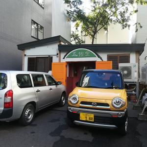 ビルの谷間にポツンと中華料理屋さん!!! 南1東2「五修堂 小吃店」さんで炒飯セット!!!