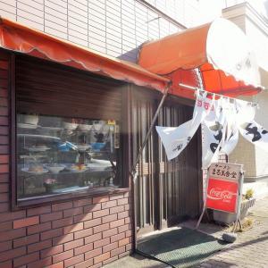みゆき通り藻岩下商店街「お食事の店 まる玉食堂」さんにてチャーメン大盛!!!